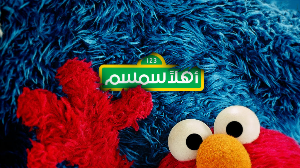 Broadcast branding Sesame Street toolkit design with Elmo, Cookie Monster and the Sesame Street Logo